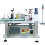 Self Adhesive Carton Box Double Side Labeling Machine