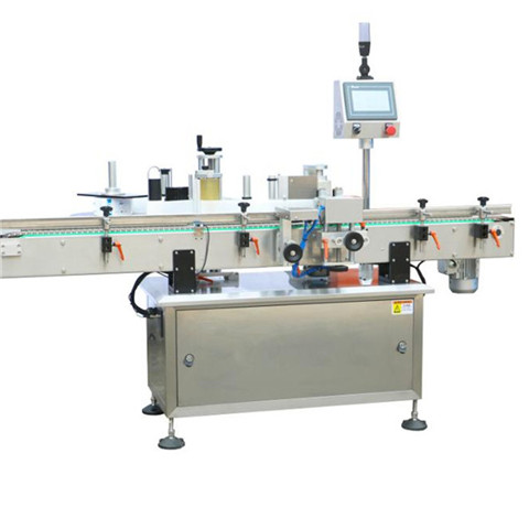Square and Round Bottle Labeling Machine - Bhagwati Labelling