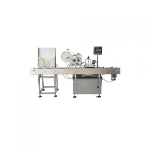 Psitioning Labeling Machine