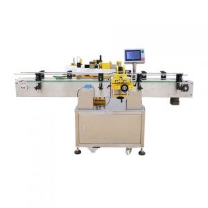 Round Jar Sticker Wrap Labeling Machine