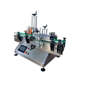 Automatic Shampoo Round Bottle Wrap Around Labeling Machine