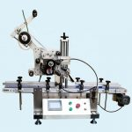 China Automatic Round Bottle Labeling Machine