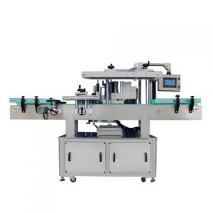 Labeling Machine For Vacuum Bag
