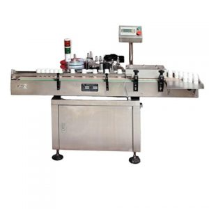 Automatic Horizontal Labeling Packaging Machine