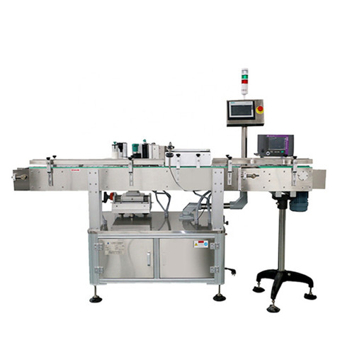 Sticker Labelling Machine - Get Latest Price of Sticker Labelling...