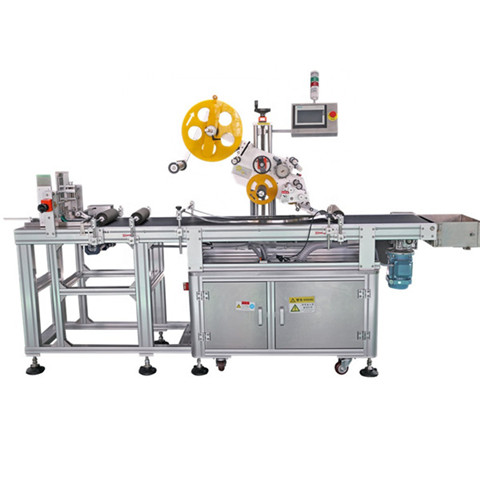 Round Bottle Labeling Machine For Glass Bottle on Vimeo