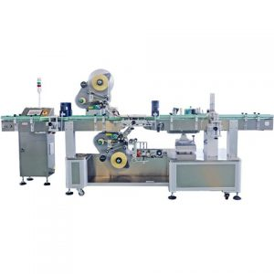 Labeling Machine For Small Object