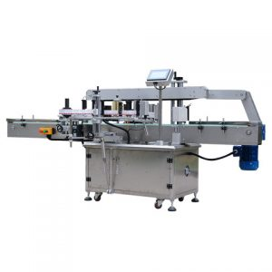 Automatic Plane Box Top And Bottom Labeler