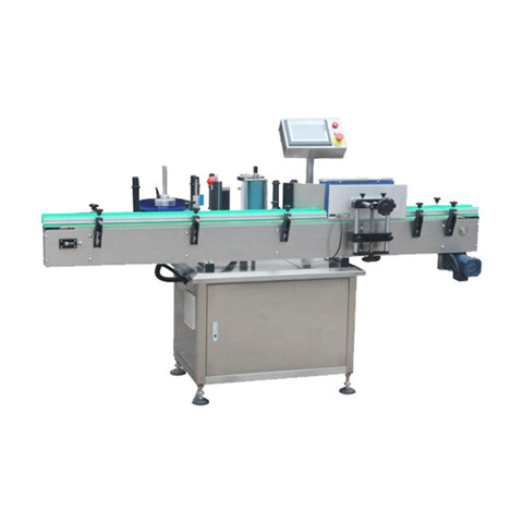 Front And Back Labeling Machine, Security Seal Labeling Mach