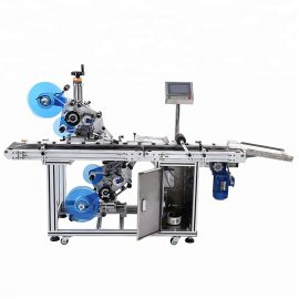 Automatic Top and Bottom Flat Labeling Machine Details
